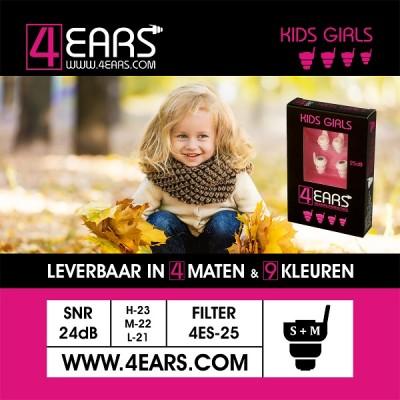 4EARS KIDS GIRLS
